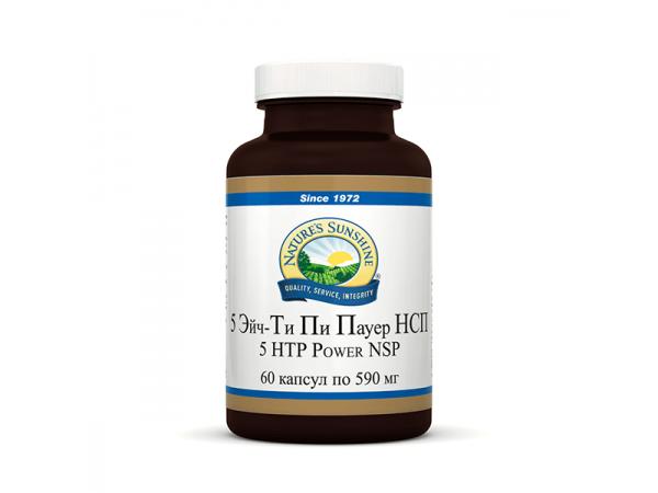 5 Эйч Ти Пи Пауэр (5-гидрокситриптофан) | 5-HTP Power NSP
